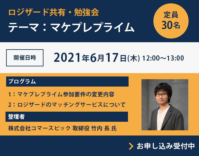 seminar202106.png