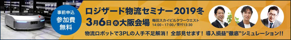 banner_seminar2019winter.jpg