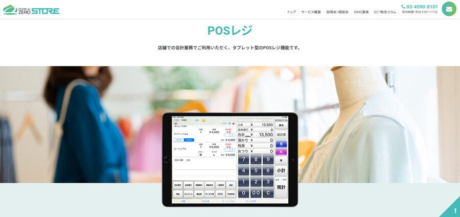 cash-register01.jpg