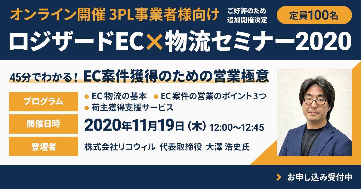 event_form_201119.jpg
