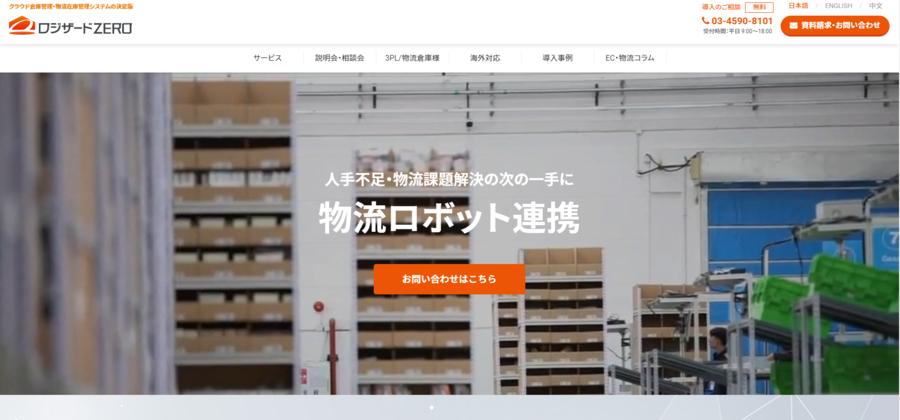 webpage_robot.png
